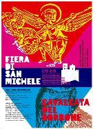 Fiera di S. Michele 2009 - Matera