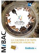 Archivio Battafarano - Matera