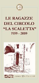 LE RAGAZZE DEL CIRCOLO -  LA SCALETTA - Matera