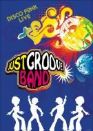 JUST GROOVE BAND - DISCO FUNK LIVE!! - Matera