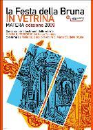 La Festa della Bruna in vetrina - Matera