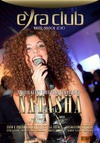 Eyra Club 20 novembre 2010