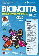 BICINCITTA' - Matera