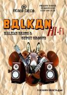Balkan Beats & Gypsy Groove - Matera