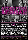 Aperitivo Reggae 26 settembre - Matera