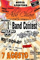 Band Contest - Alba Chiara - 07 agosto 2010 - Matera