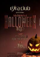 Eyra Halloween - Matera