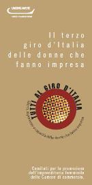 Giro d'Italia delle donne che fanno impresa - Matera