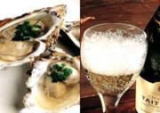 Ostriche e Champagne - Matera