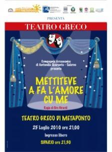 Teatro Greco Metaponto 25 luglio 2010 - Matera