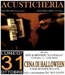 Cena di Halloween - 31 ottobre 2011 - Matera