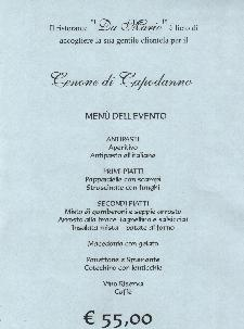 Cenone di Capodanno al ristorante Da Mario - Matera