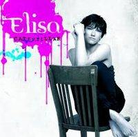 Elisa Tribute Band - Matera