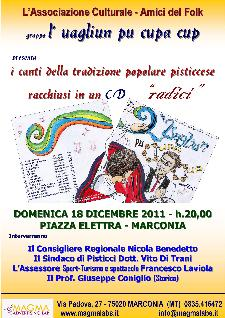 L'uagliun pu cupa cup - 18 dicembre 2011 - Matera