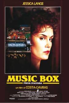 Music Box - Matera