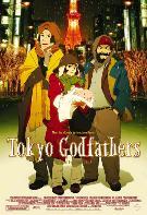 TOKYO GODFATHERS - Matera