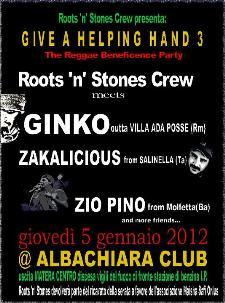 GIVE A HELPING HAND 3 - The Reggae Beneficence Party  - Matera