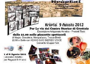 Krùptai, Cultura, Artigianato e Tradizione - 9 agosto 2012 - Matera