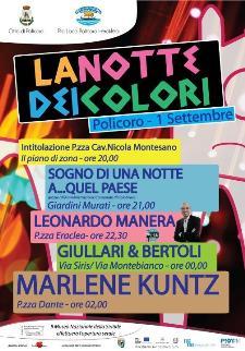 La Notte dei Colori 2012 - 1 settembre 2012 - Matera