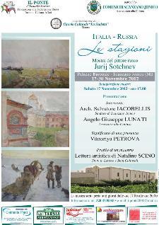 LE STAGIONI - Mostra di Pittura Italo-Russa - Matera