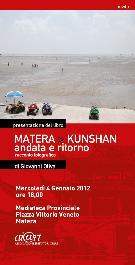 MATERA-KUNSHAN andata e ritorno, racconto fotografico  - Matera