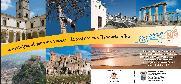 Provincia in Bus 2012  - Matera