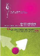 Settimana Internazionale della Ricerca 2012  - Matera