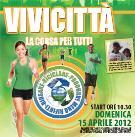 VIVICITTA' 2012  - Matera