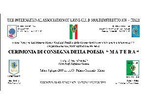 """CERIMONIA DI CONSEGNA DELLA POESIA """"MATERA""""  - Matera"""