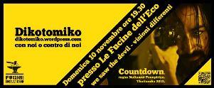 Cineforum - Countdown - 10 novembre 2013 - Matera