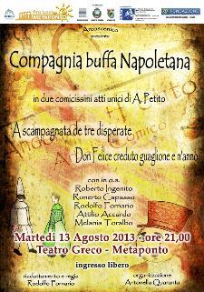 Compagnia buffa Napoletana - 13 agosto 2013 - Matera