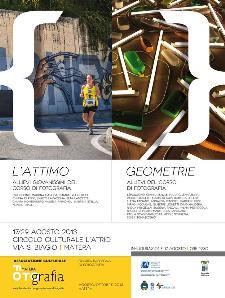 GEOMETRIE E L'ATTIMO - MateraFotografia 2013  - Matera