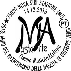 L'effige dello speciale annullo disponibile da sabato 14 dicembre a Nova Siri Scalo - Matera