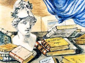 La crisi dello Stato Sociale  - 6 giugno 2013 - Matera