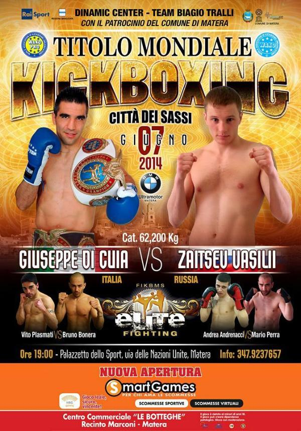 Kickboxing - 7 Giugno 2014