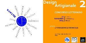 Concorso letterario Design Artigianale 2014 - Matera