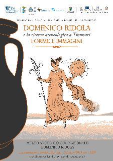 Domenico Ridola e la ricerca archeologica a Timmari. Forme e immagini  - Matera