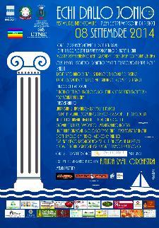 ECHI DALLO JONIO - Festival del Bene Comune - 8 settembre 2014 - Matera