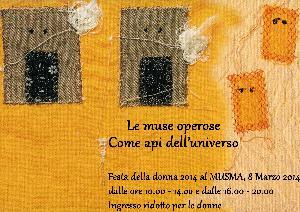 Festa della Donna 2014 al MUSMA  - Matera