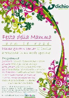 Festa della mamma e Fattorie didattiche aperte 2014  - Matera