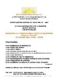 """Festa di quartiere """"Borgo La Martella"""" - 13 luglio 2014 - Matera"""