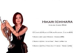 Hikari Ichihara - Jazz Internazionale - 2 Agosto 2014 - Matera
