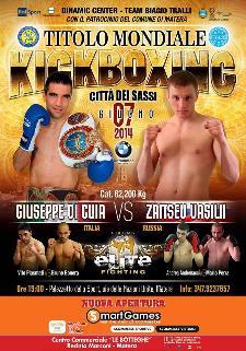 Kickboxing - 7 Giugno 2014 - Matera