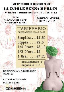 LUCCIOLE SENZA MERLIN - 24 agosto 2014 - Matera