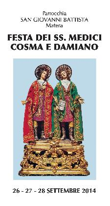 Santi Medici Cosma e Damiano  - Matera
