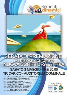 Serata di premiazione Nuova Scrittura Attiva 2014  - Matera