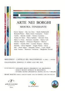 Arte nei Borghi  - Matera