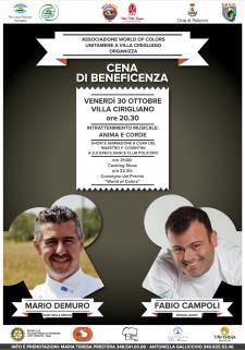 Cena di Beneficenza - 30 Ottobre 2015 - Matera