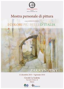 I colori più belli d'Italia  - Matera