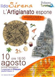 L'Artigianato Espone - 10 Agosto 2015 - Matera
